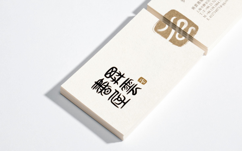 JST_異雲書屋_slide_20150210_1-06.jpg