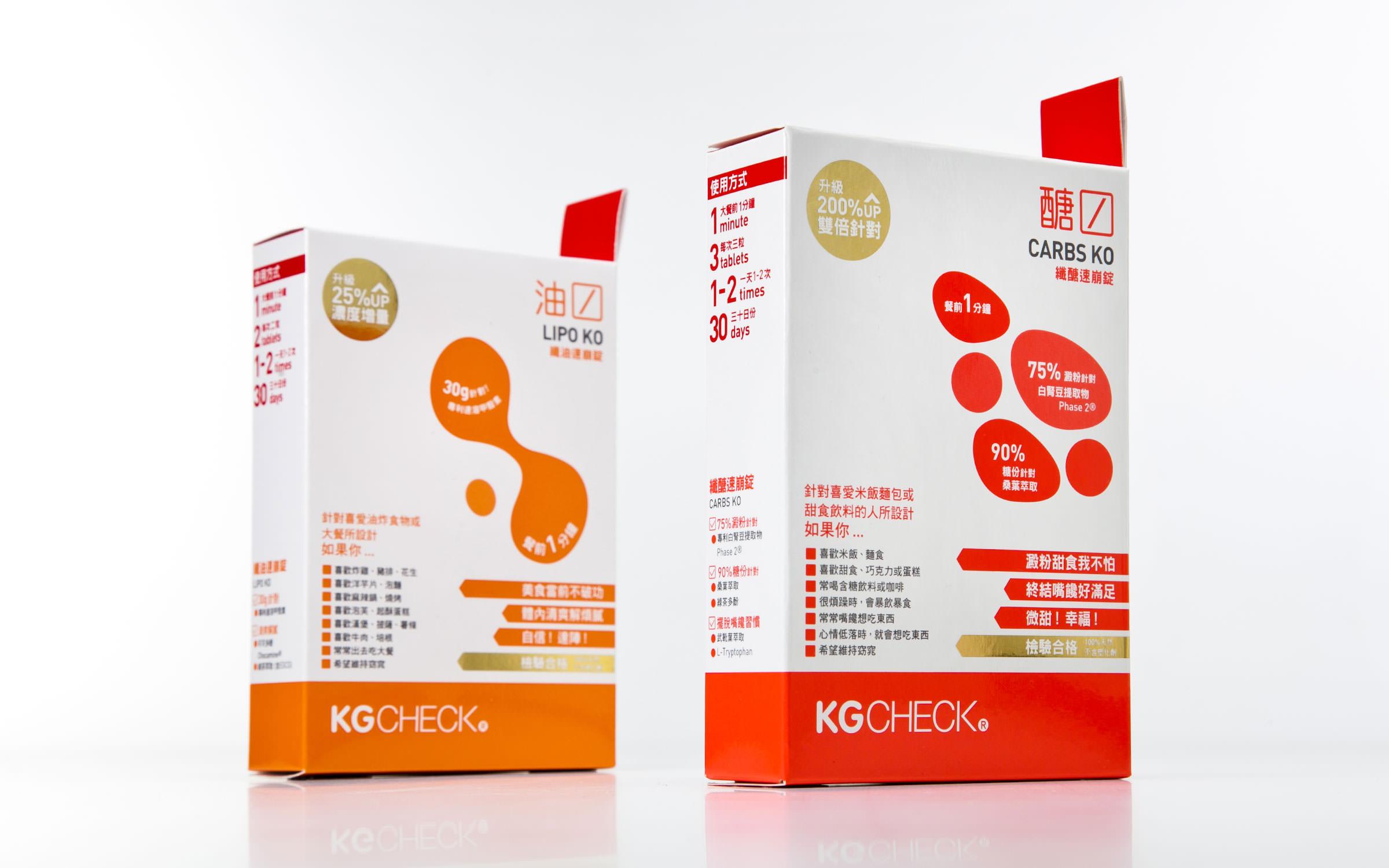 KGC_2400X1500_2.jpg