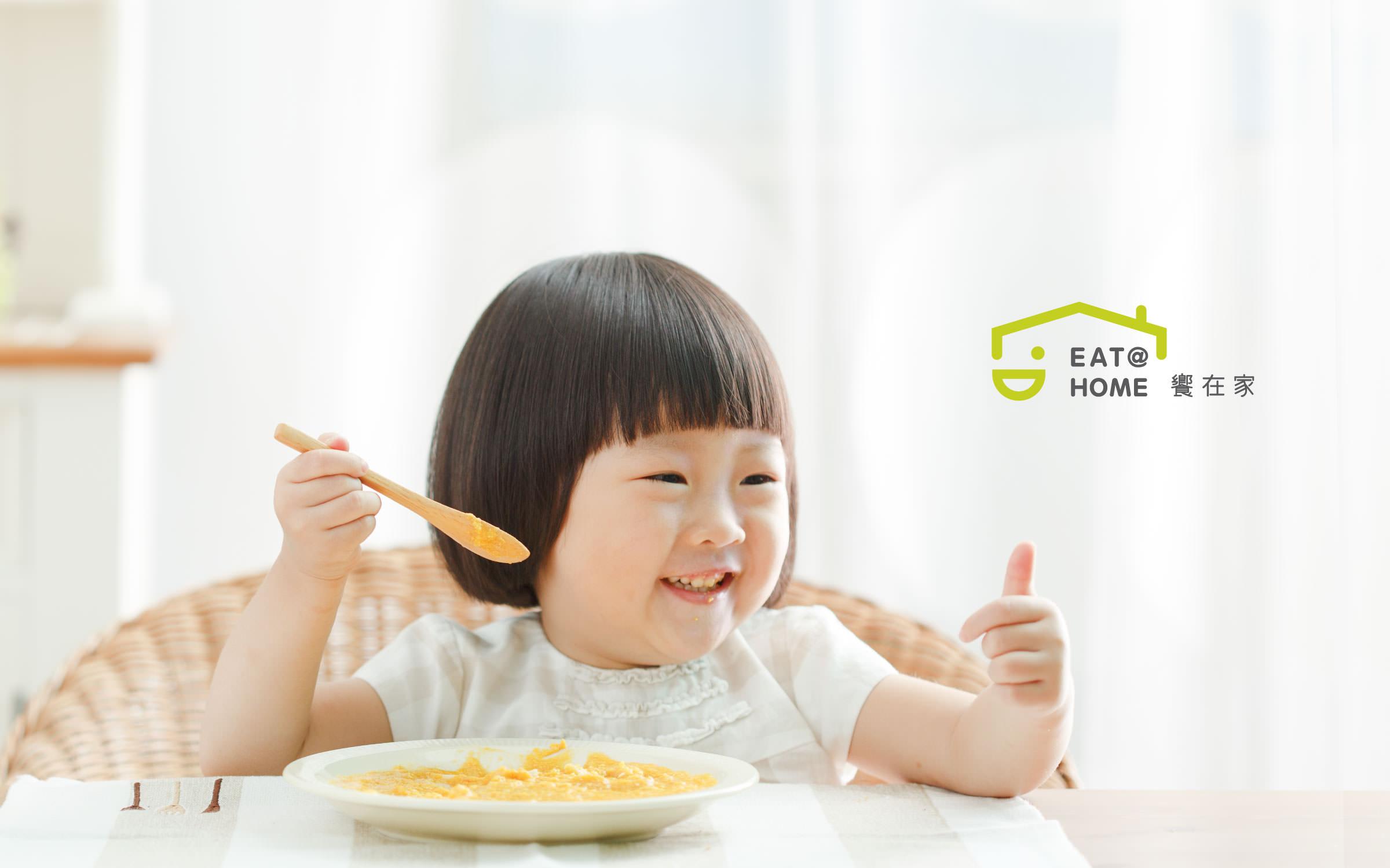 EAT_slide_20150224.jpg