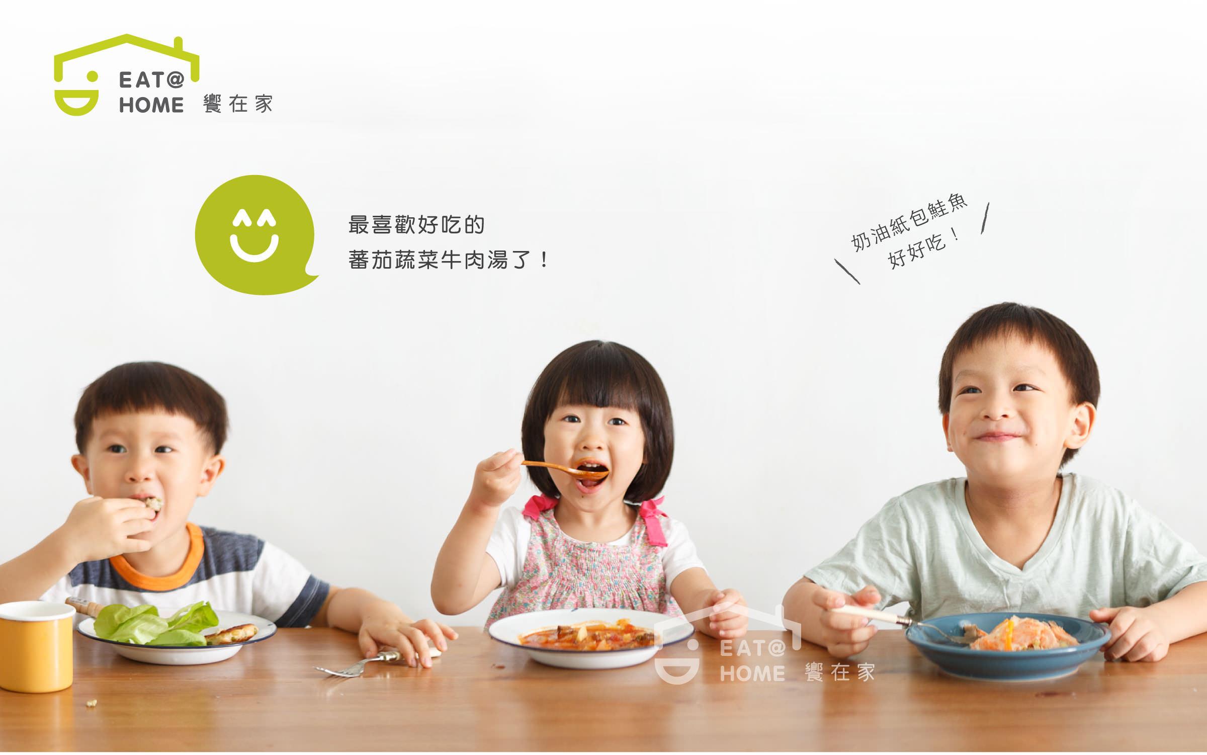 EAT_slide_20150224_2-1.jpg
