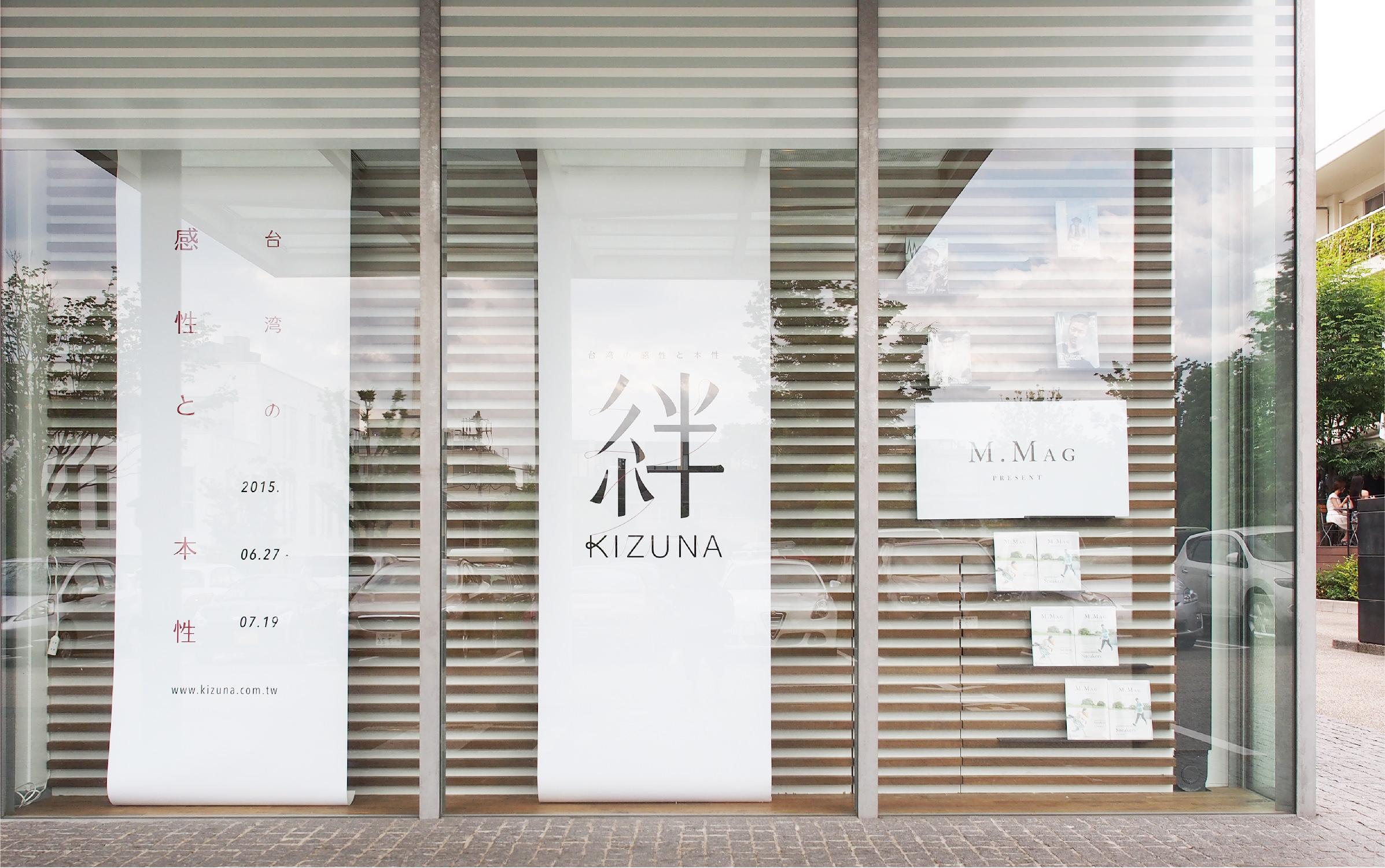 kizuna_slide1.jpg
