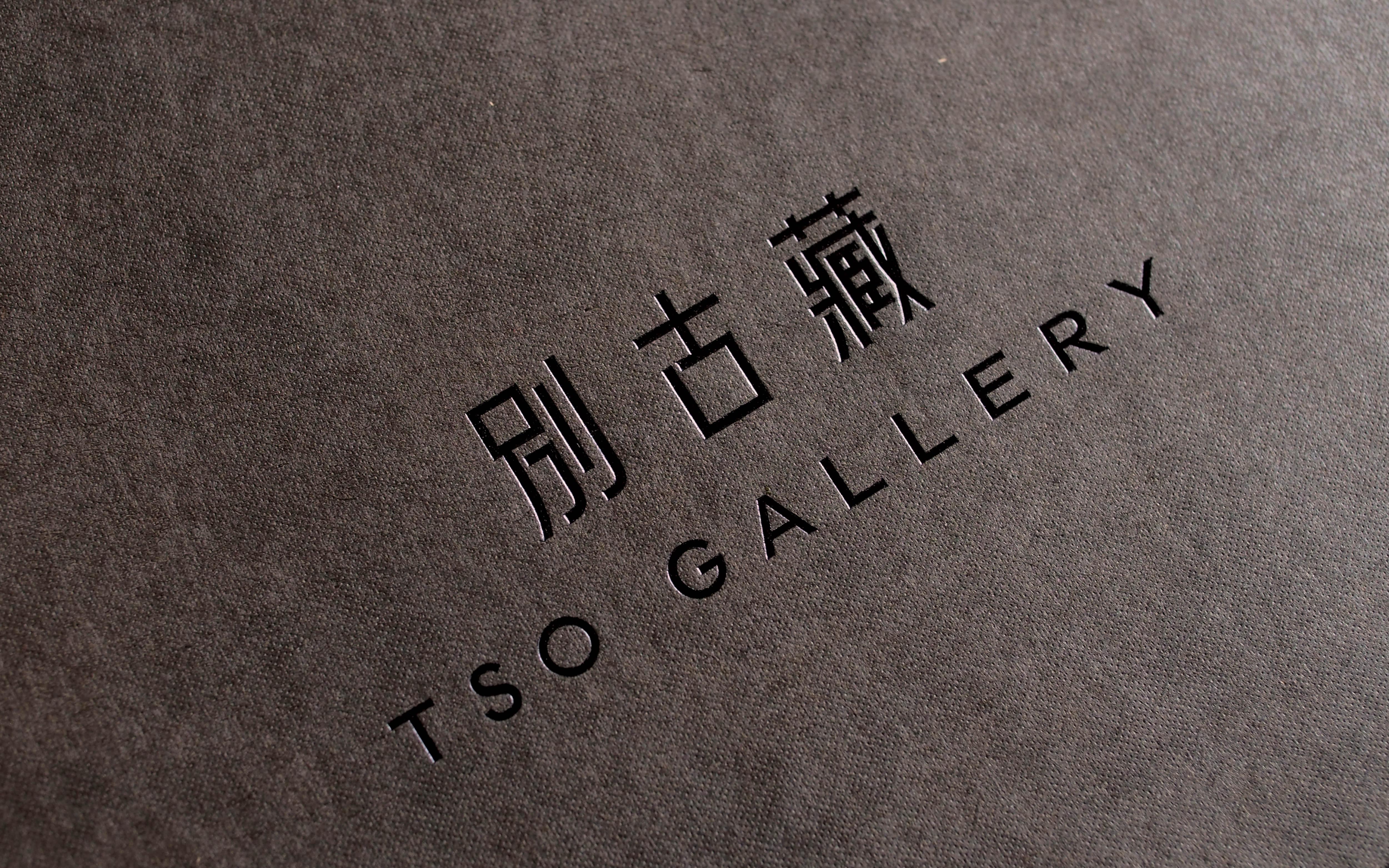 TSO_Slide2.jpg