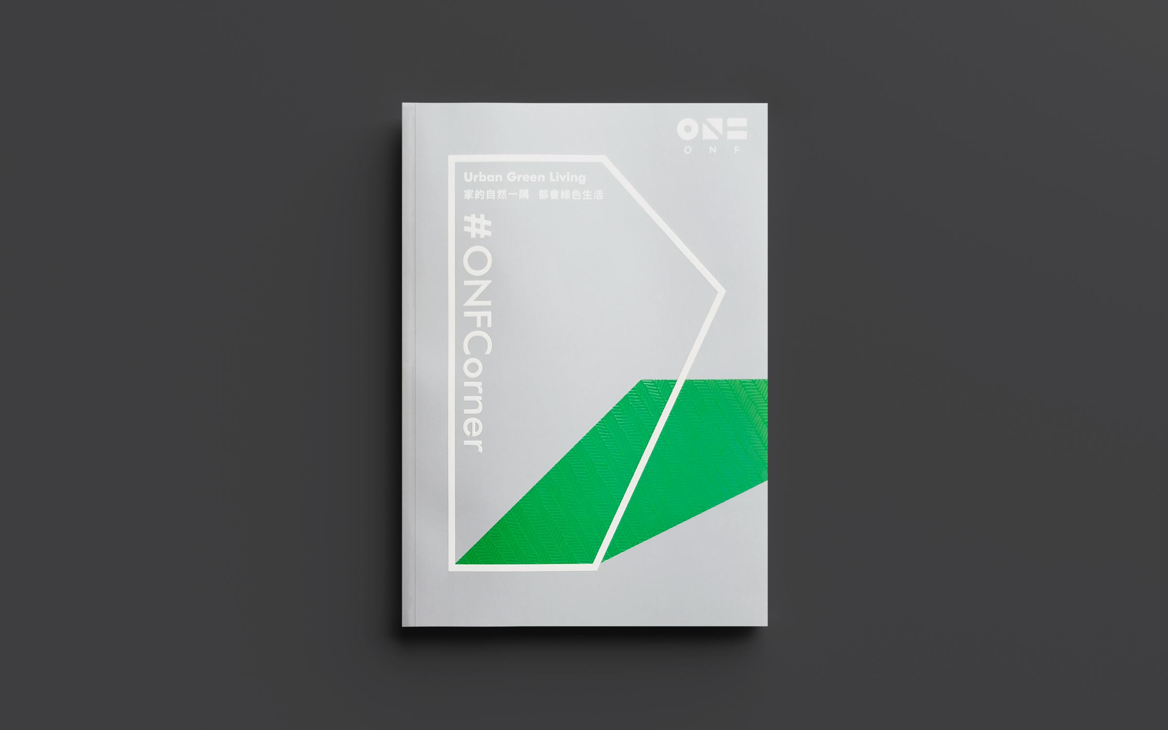ONF_Book_Slide_01.jpg
