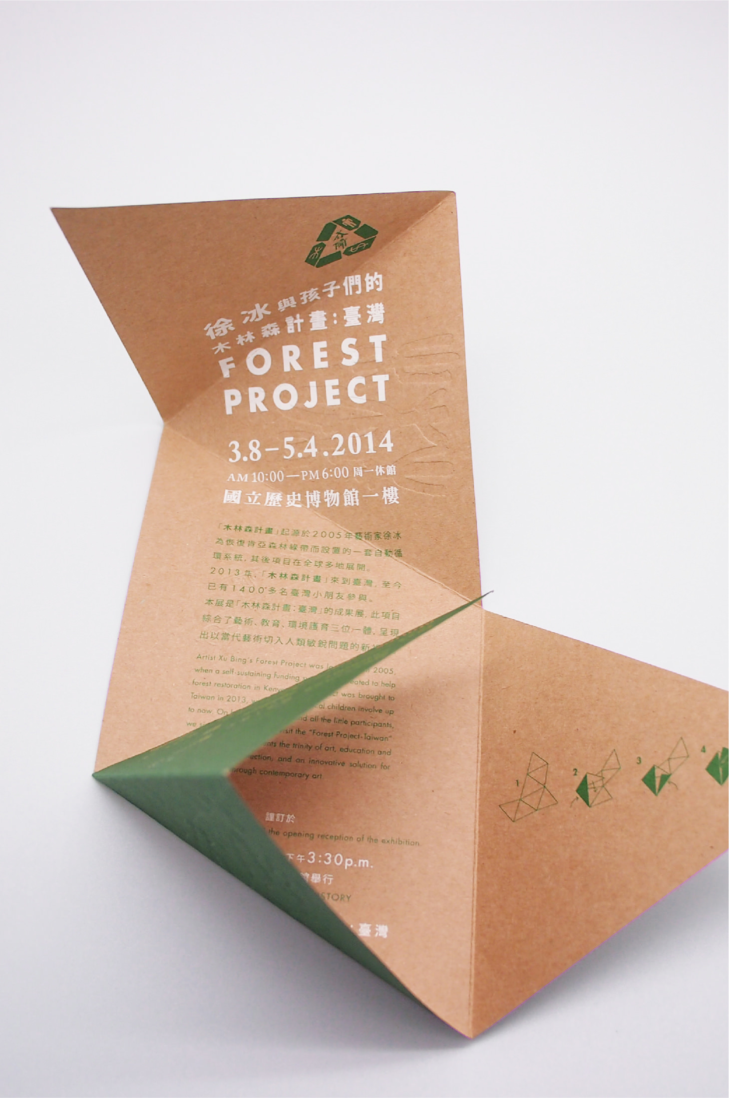 ForestProject_Applications_04-1.jpg