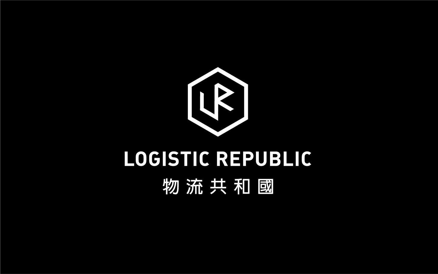 LogisticRepublic_Logo_01.jpg