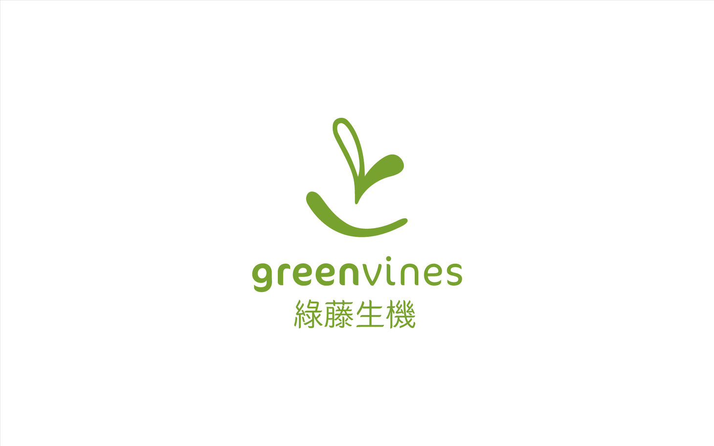 Greenvines_Logo_01.jpg