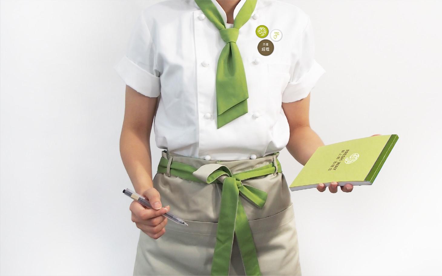 FreshWay_Uniform_01.jpg
