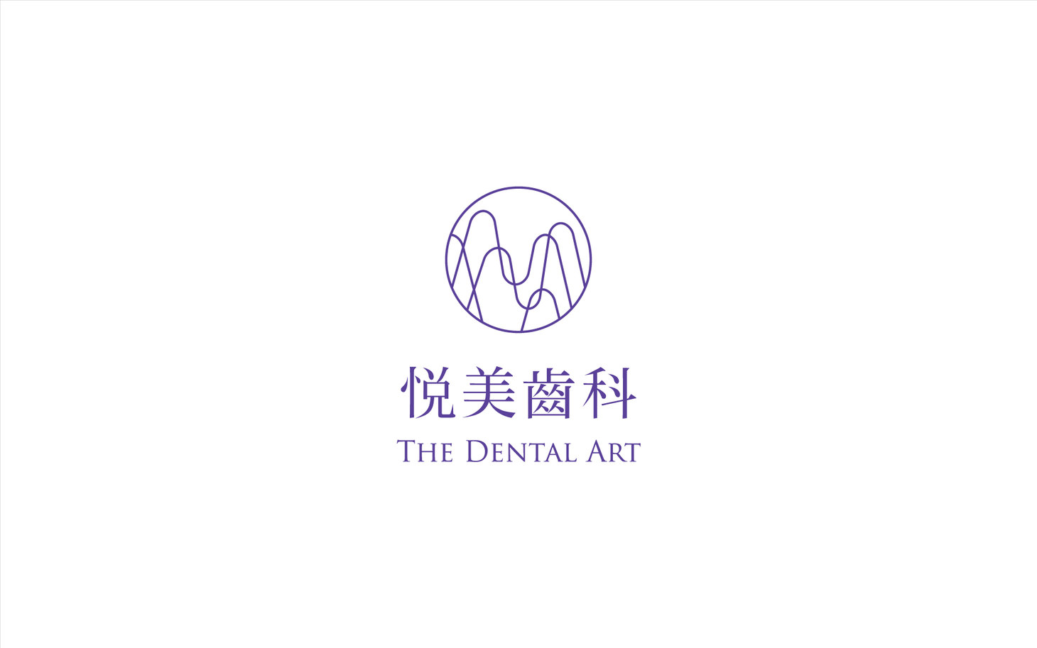 YouMayDental_Logo_01.jpg