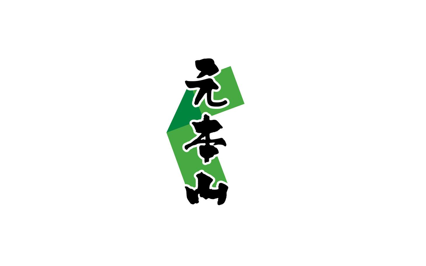 Motomotoyama_Logo_01.jpg