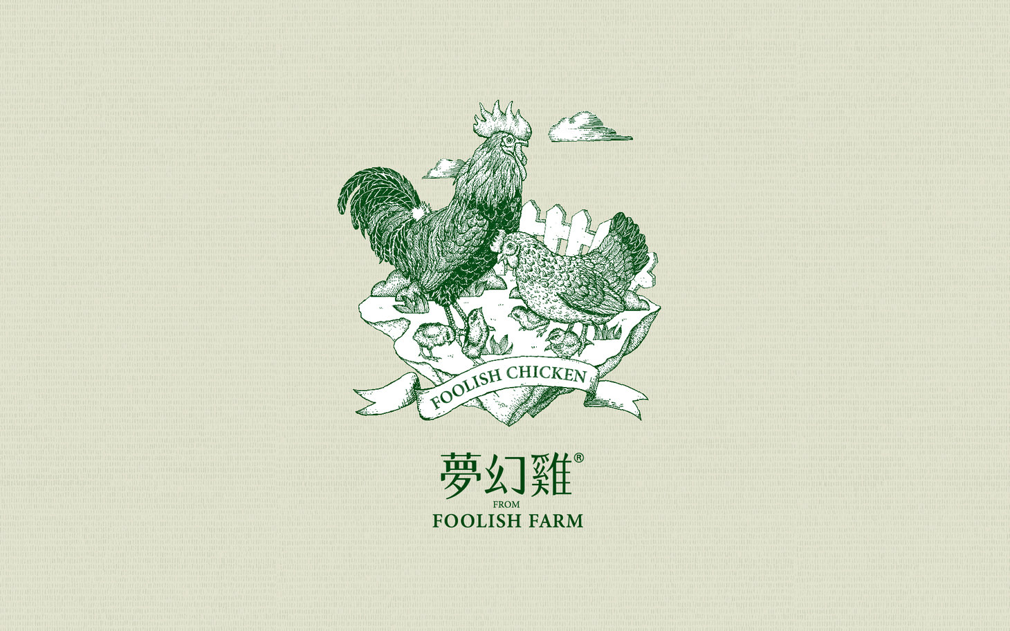 YUR_愚人農場_LOGO_20150213_3-04-04.jpg