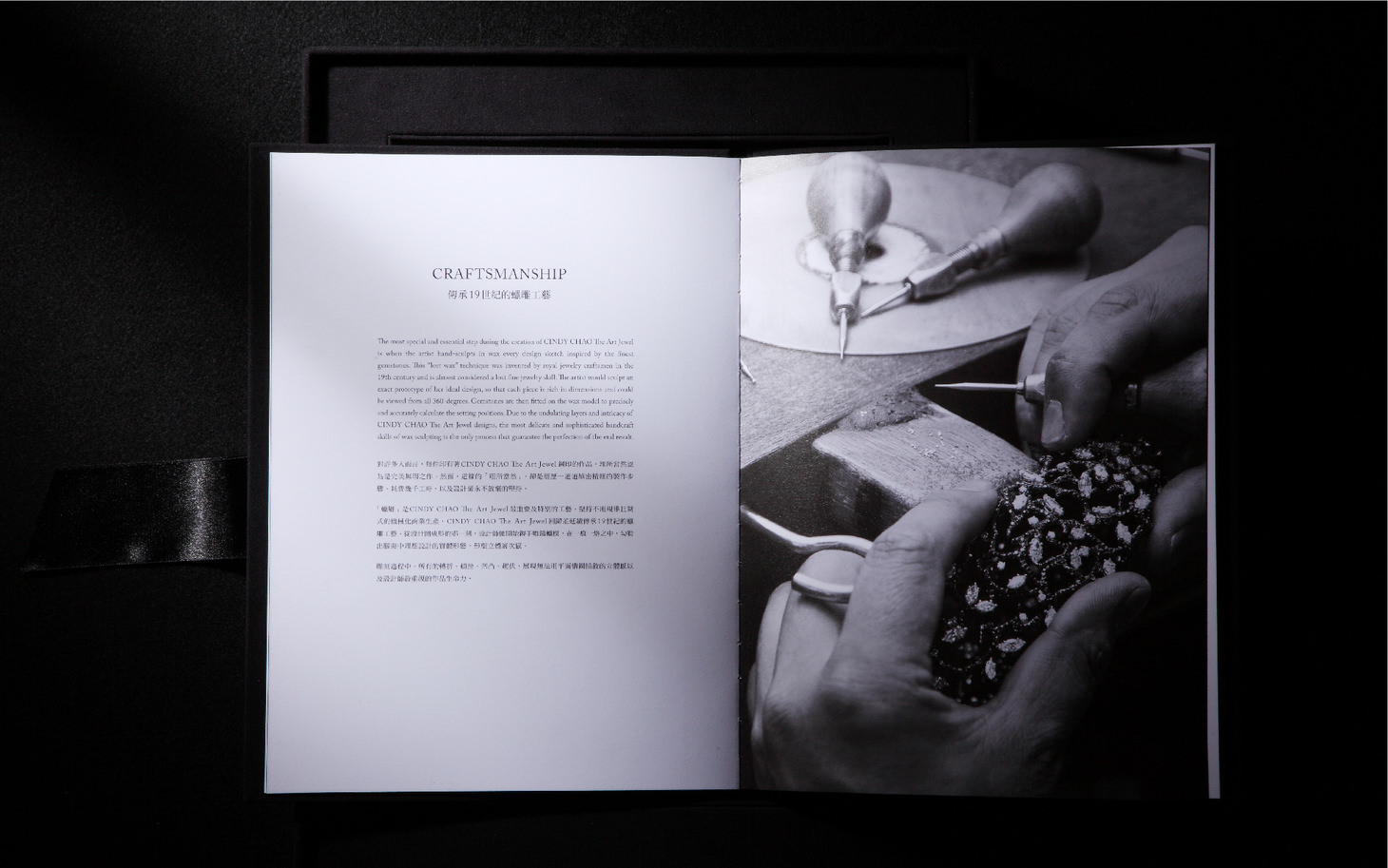 CINDYCHAO_Monograph_02.jpg