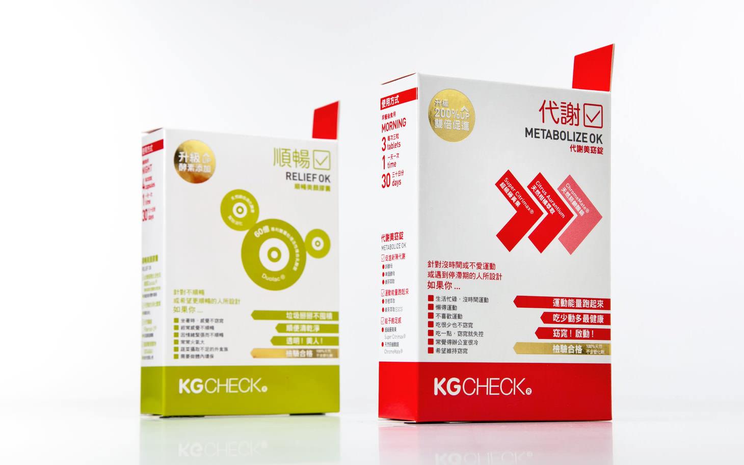KGC_1960X1225_3.jpg