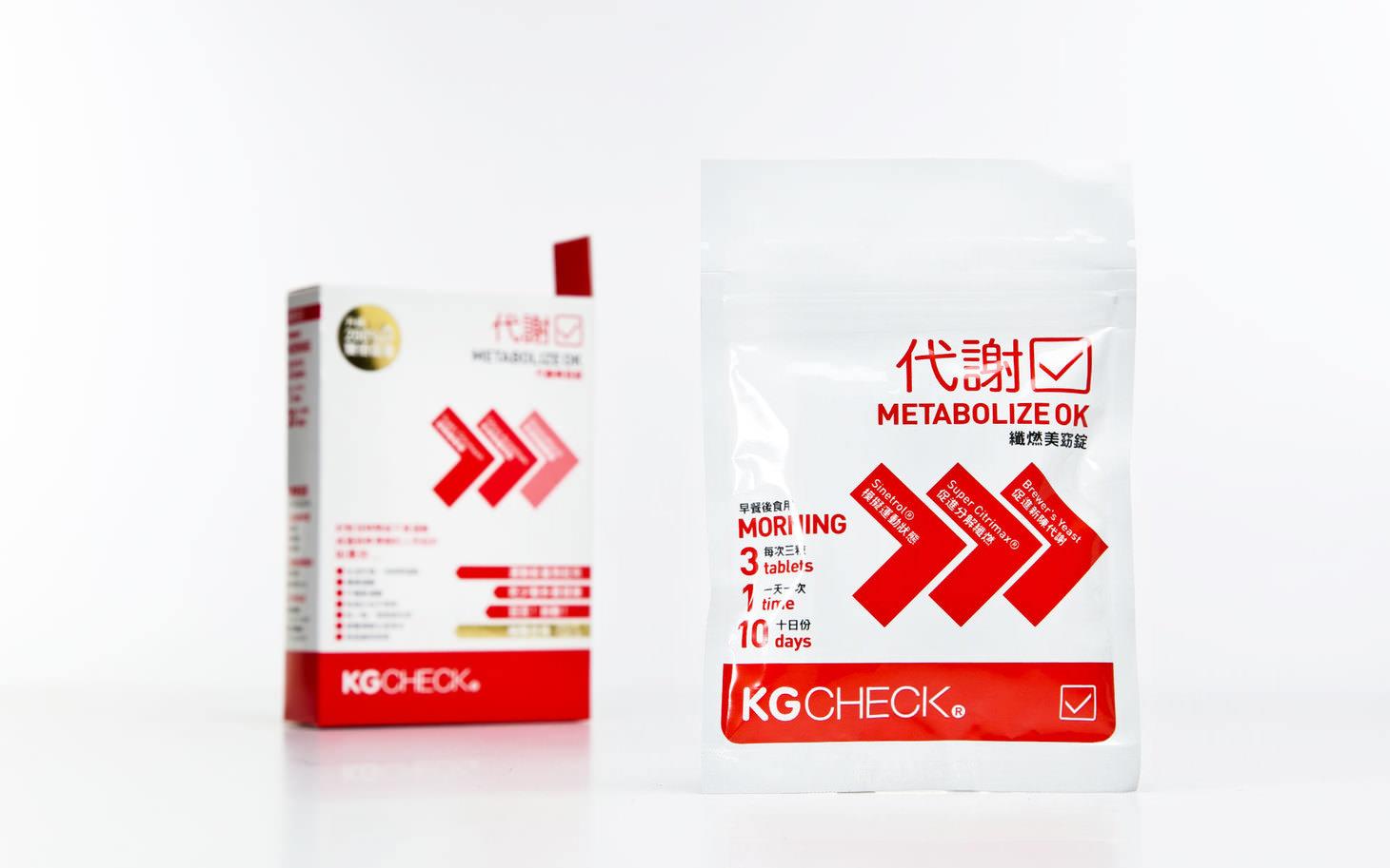 KGC_1960X1225_7.jpg