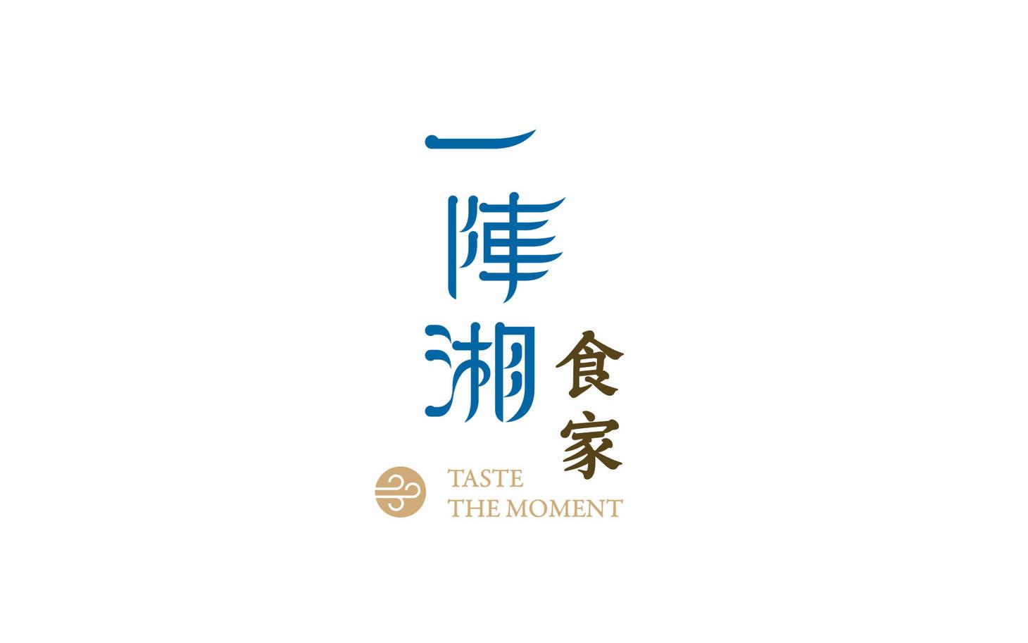 Yizensian_Logo_01.jpg