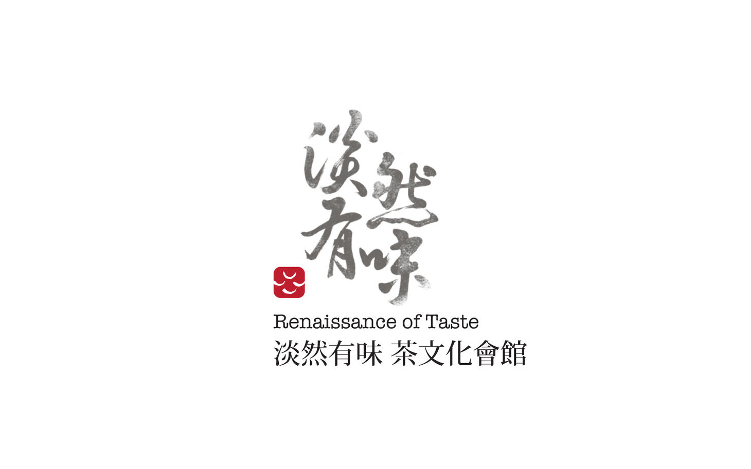 Renaissance_Logo_01.jpg