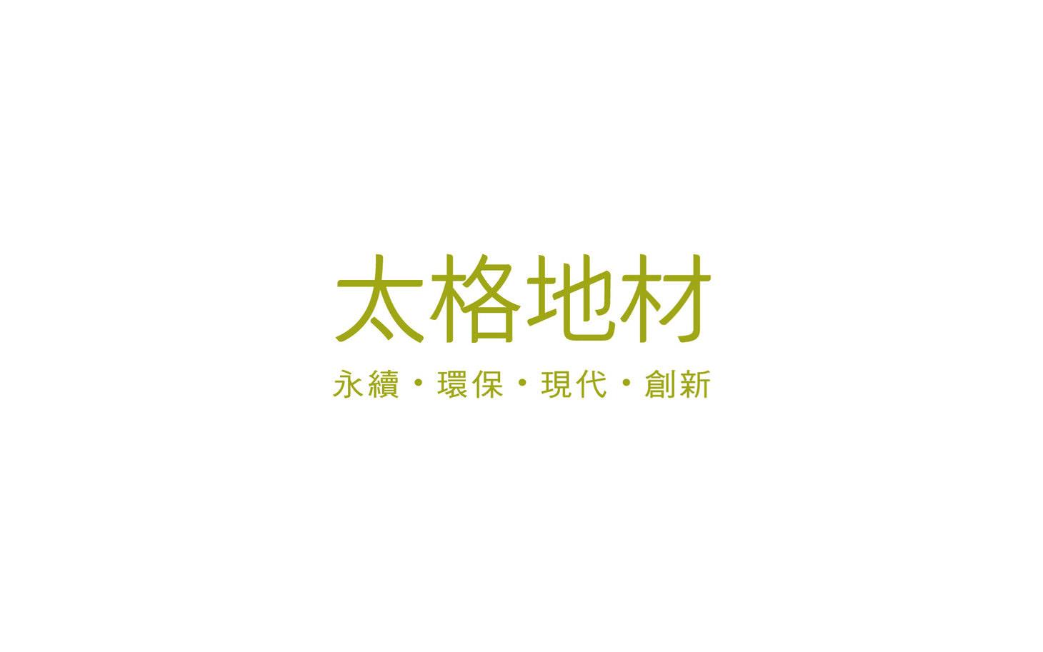 SEMI_太格地材_logo_20150226.jpg