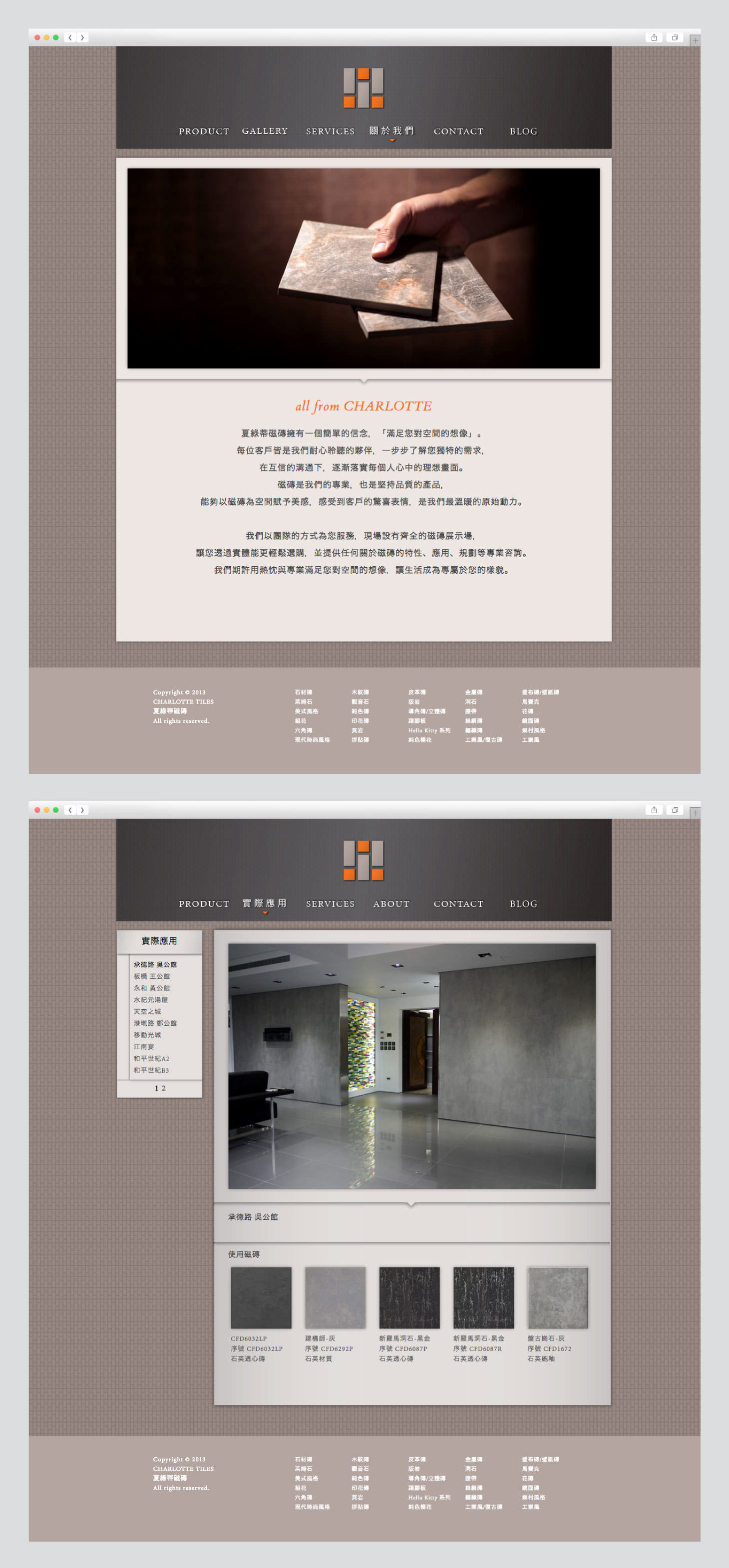 CHA-2_Left-3.jpg