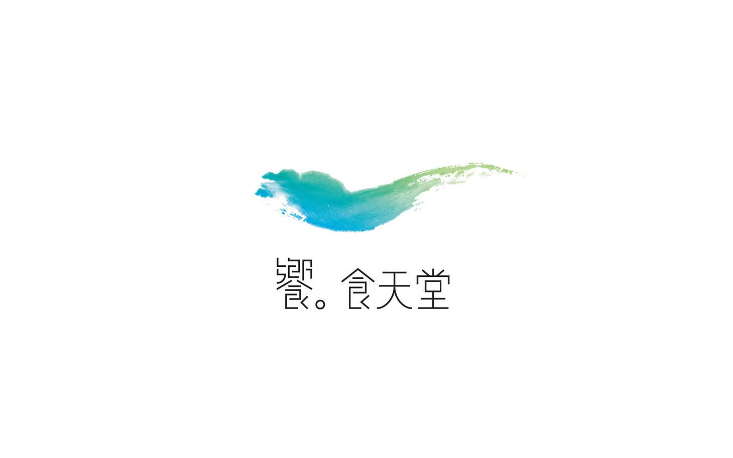 EAT_饗食_LOGO_20150228.jpg