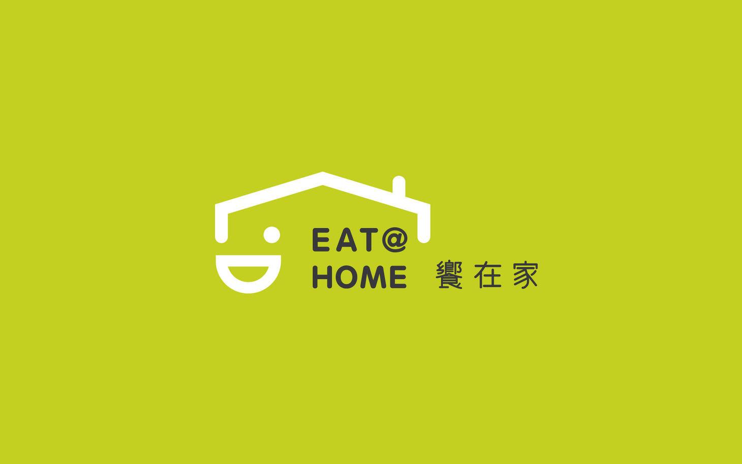 EAT_logo_20150224.jpg