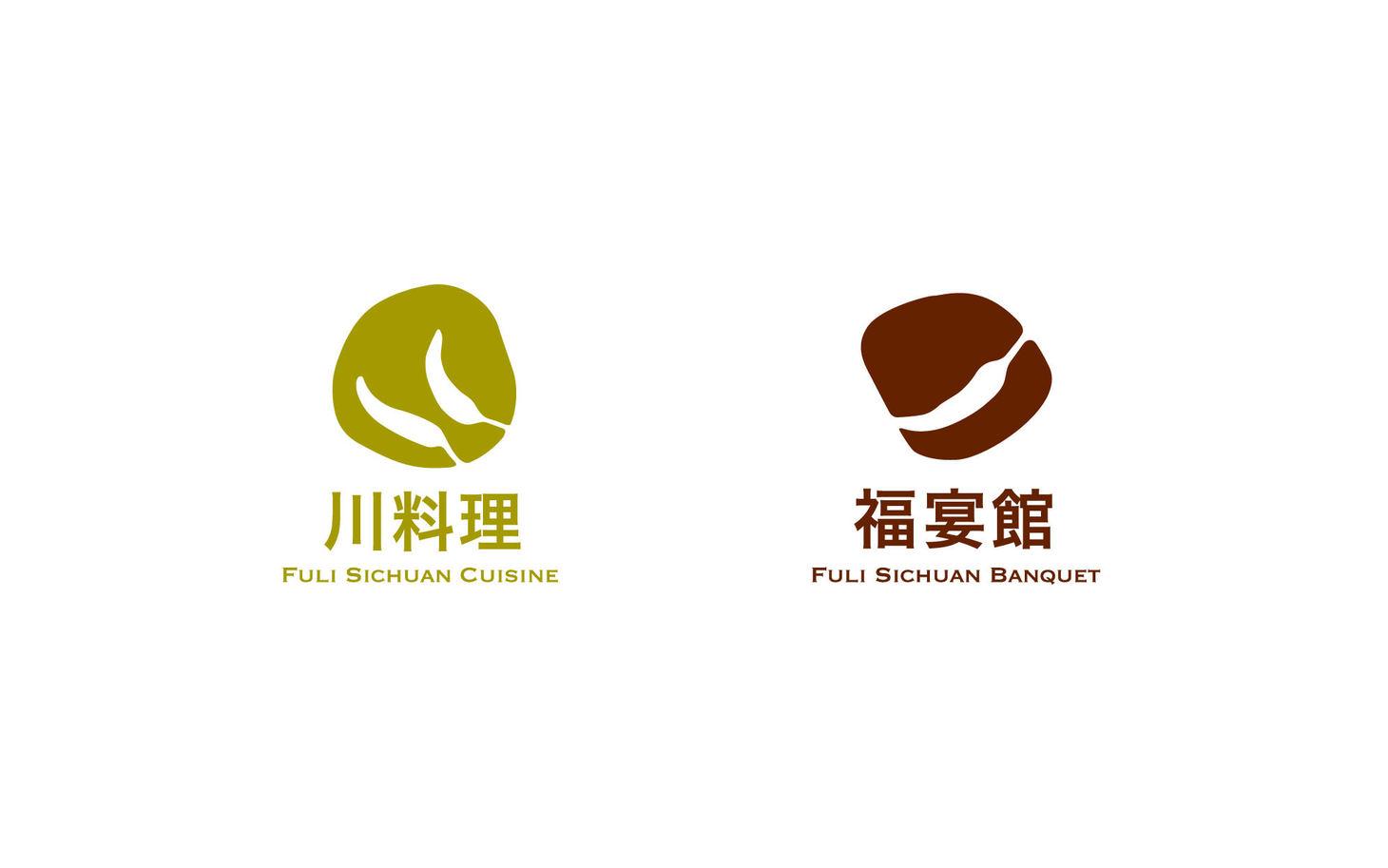 FULI_logo_20150225_2.jpg