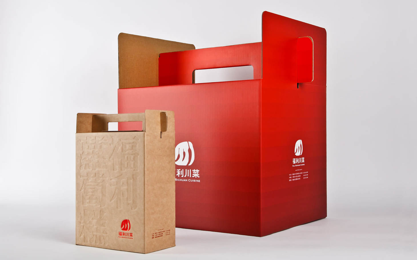 FULI_packaging_20150225_1.jpg