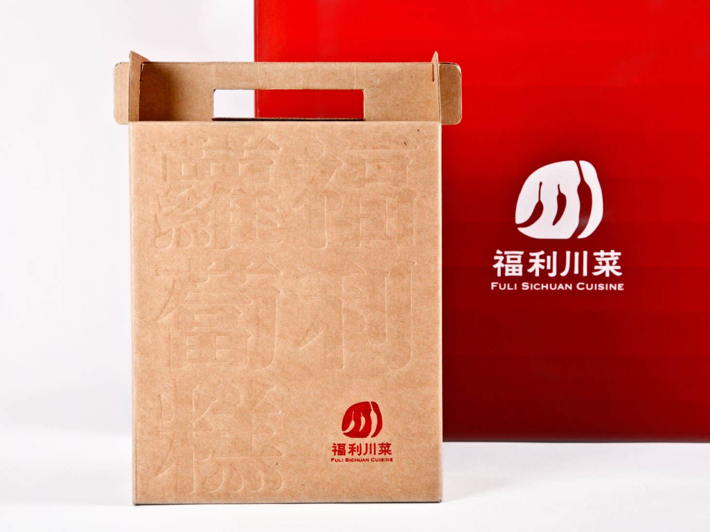 FULI_packaging_20150225_2-2.jpg