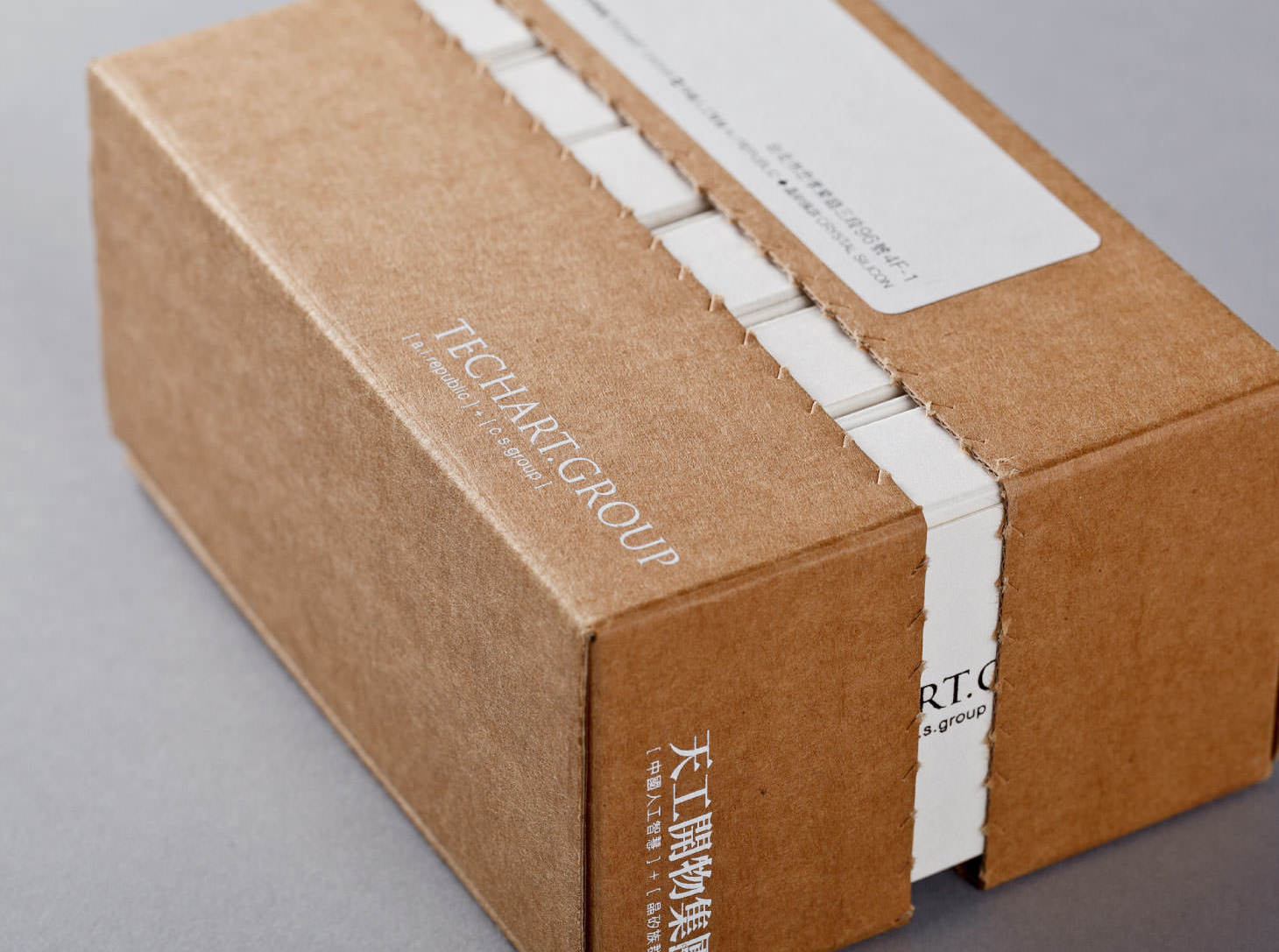 TCA_packaging_20150226_2-3.jpg