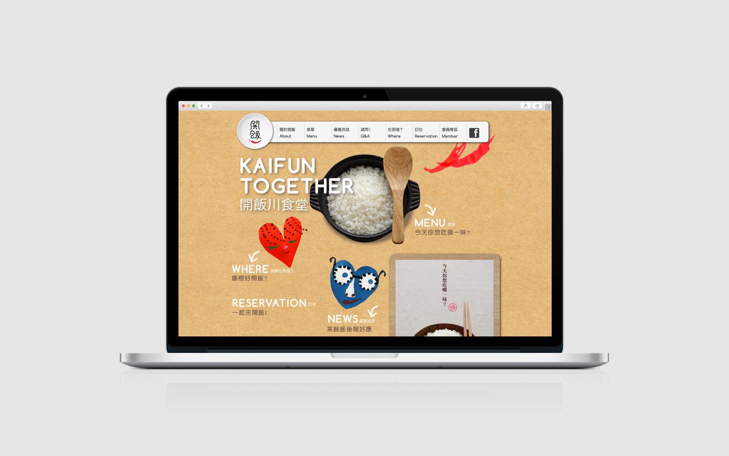 KFA-branding.jpg