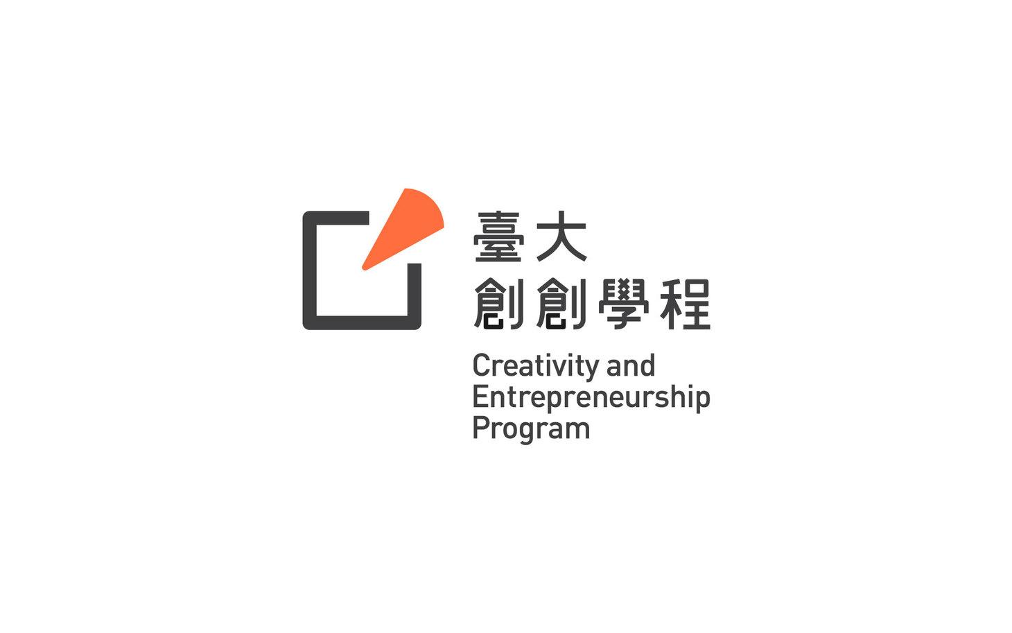 CEP創創學程_logo_20151230_02.jpg