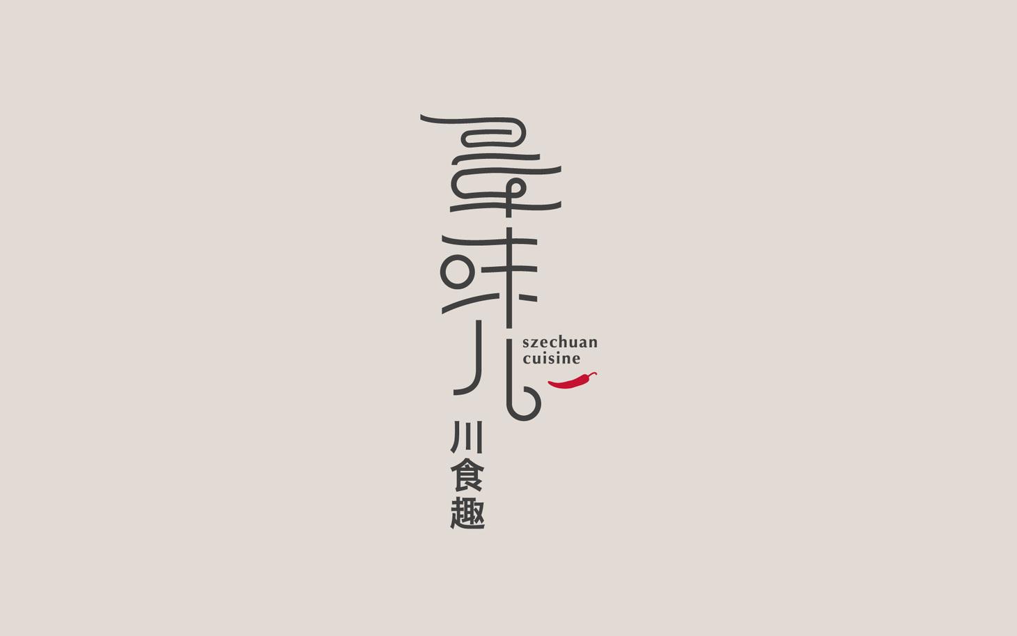 YWE_logo_20151230_01.jpg