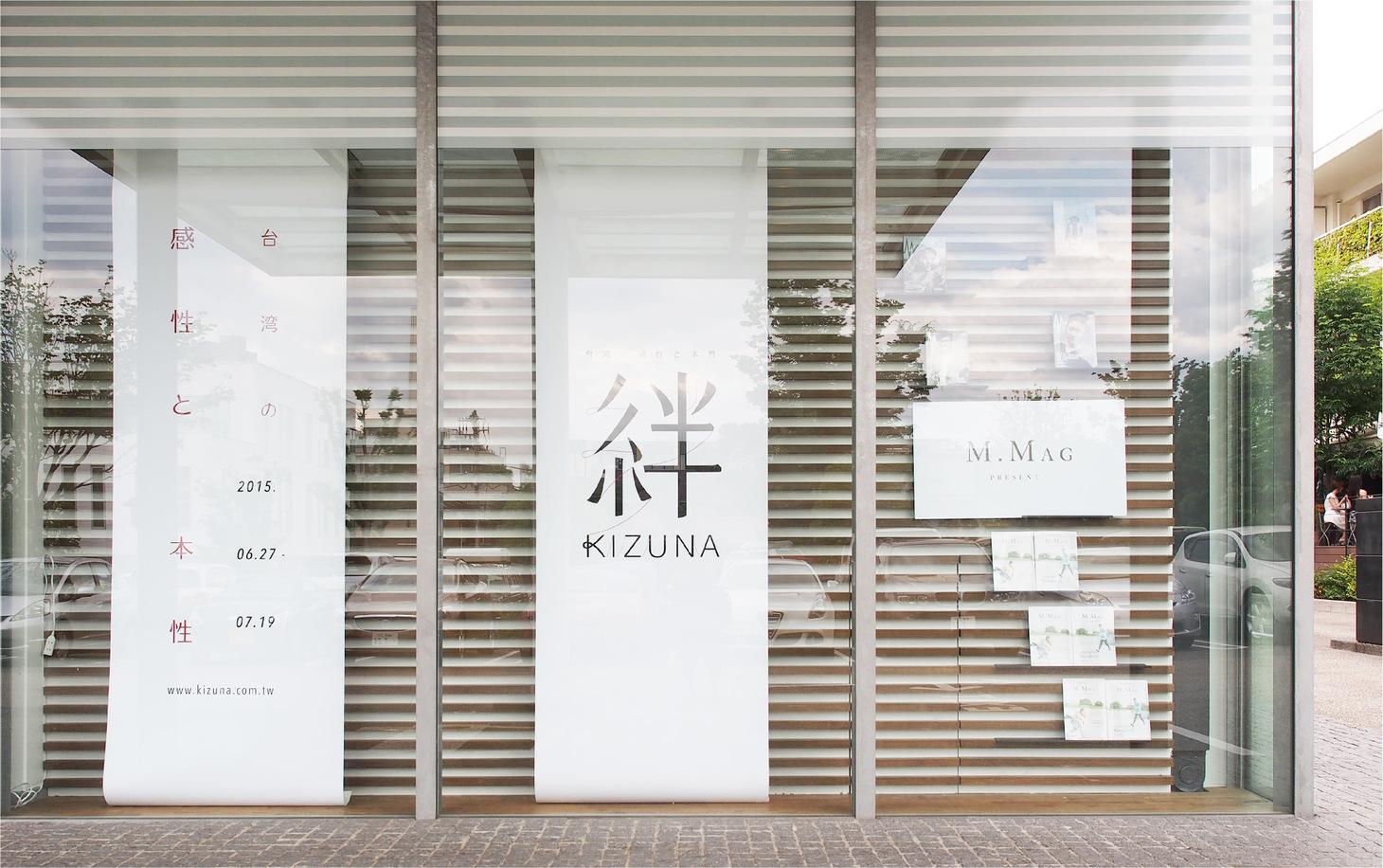 kizuna_02.jpg