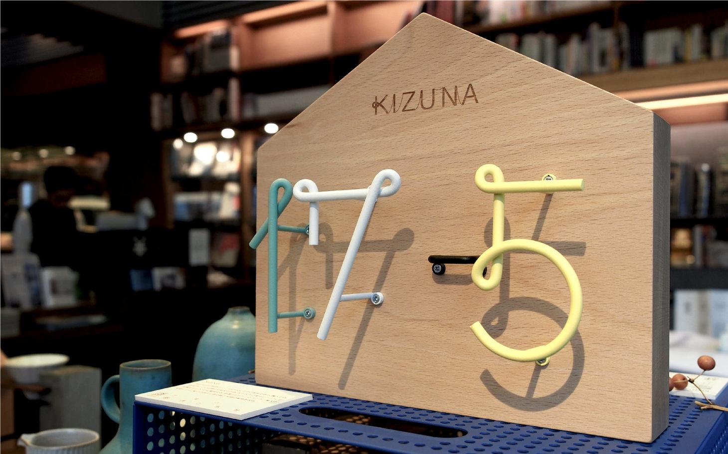 kizuna_06.jpg