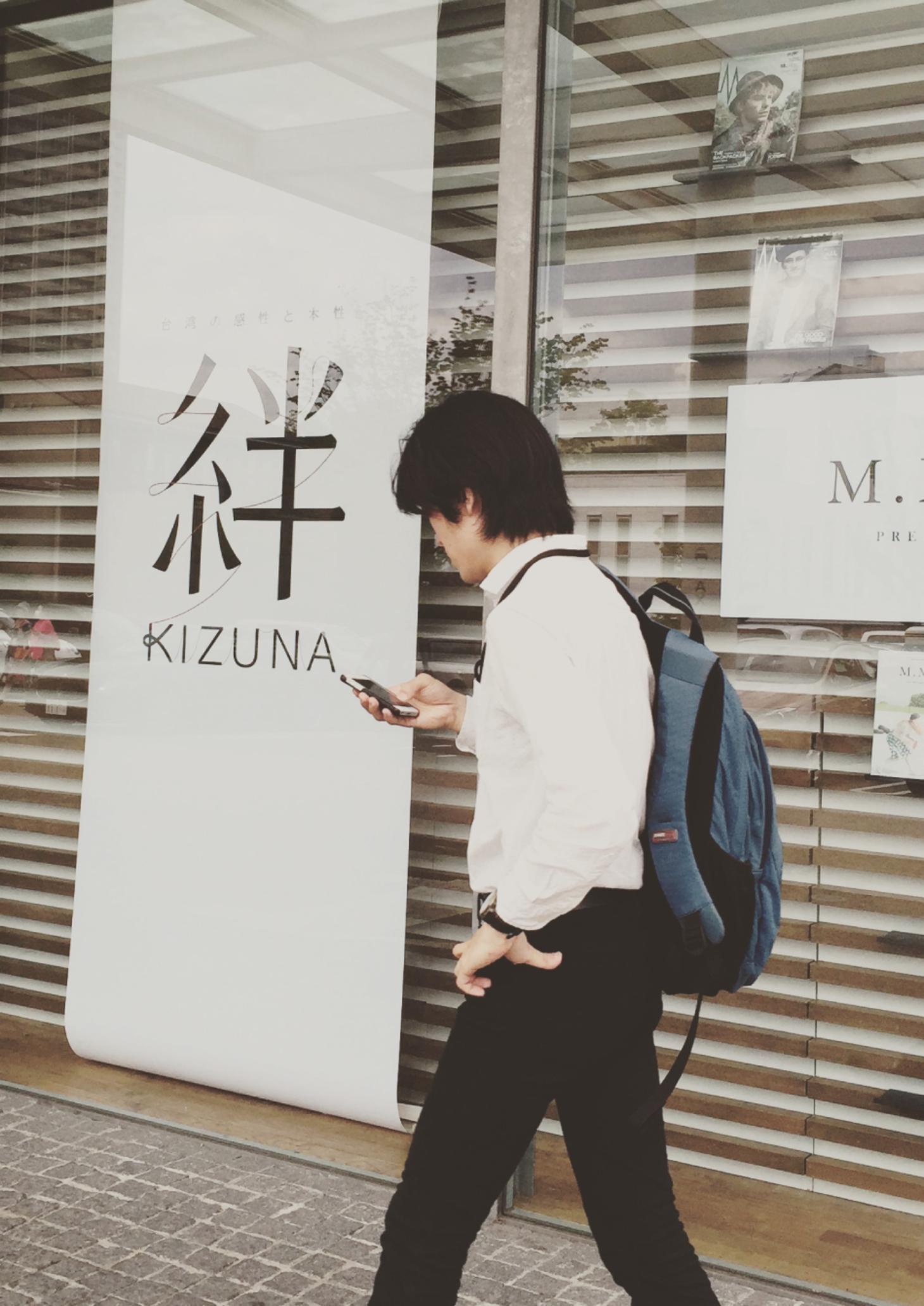 kizuna_08.png