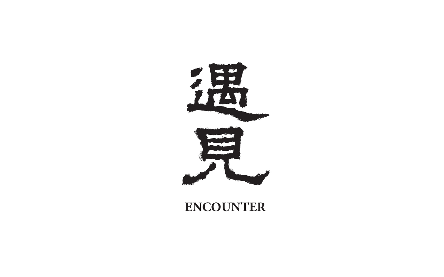 encounter_logo.jpg