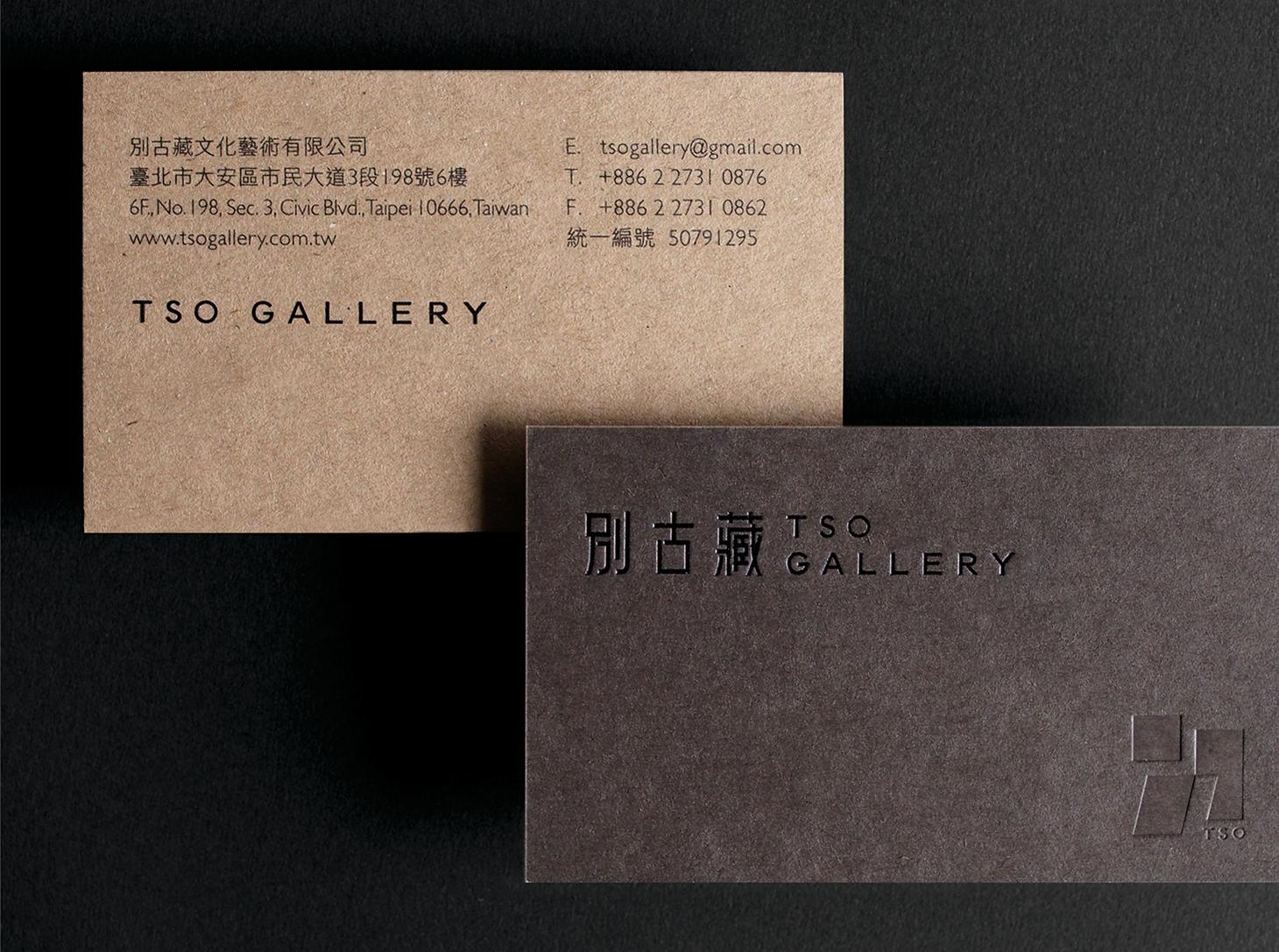 TSO-02.jpg