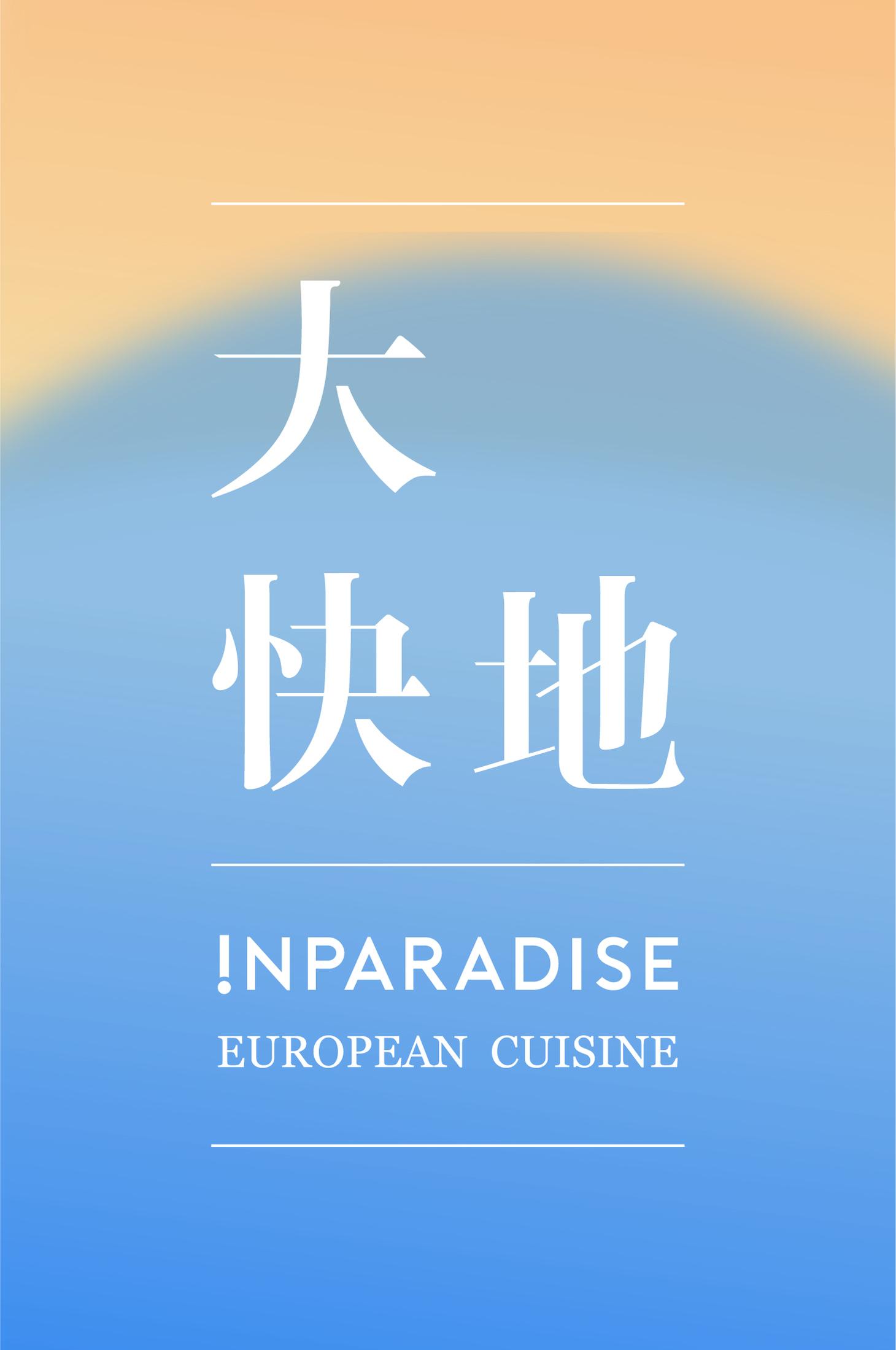 INPARADISE_12.jpg