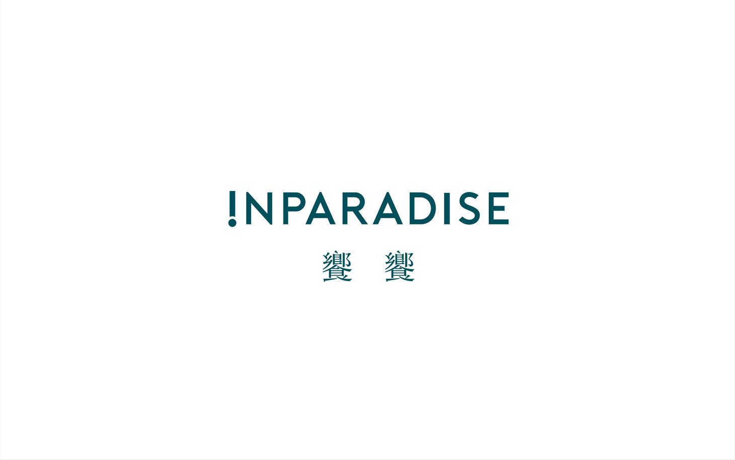 INPARADISE_Logo.jpg