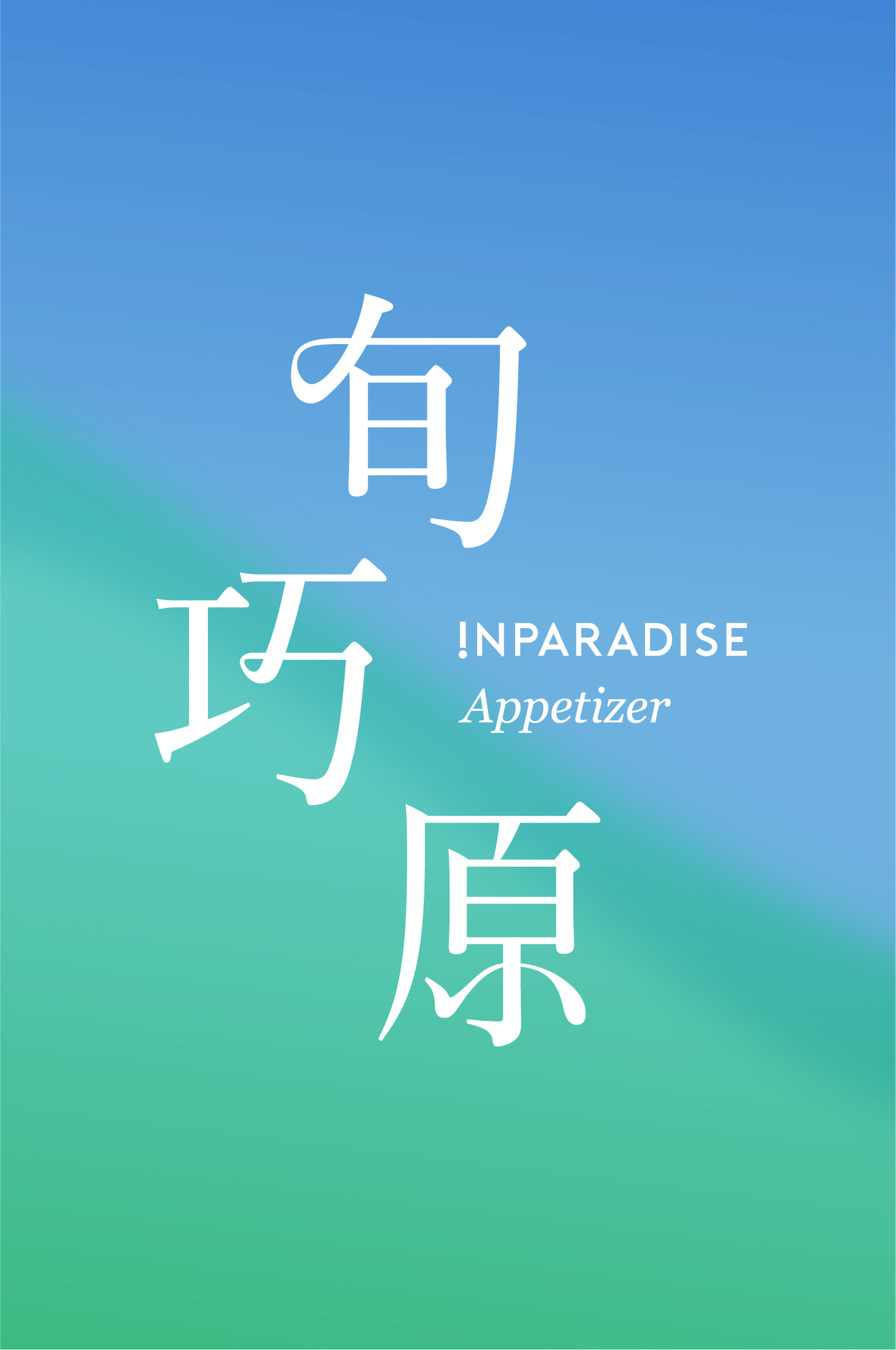 INPARADISE_13.jpg