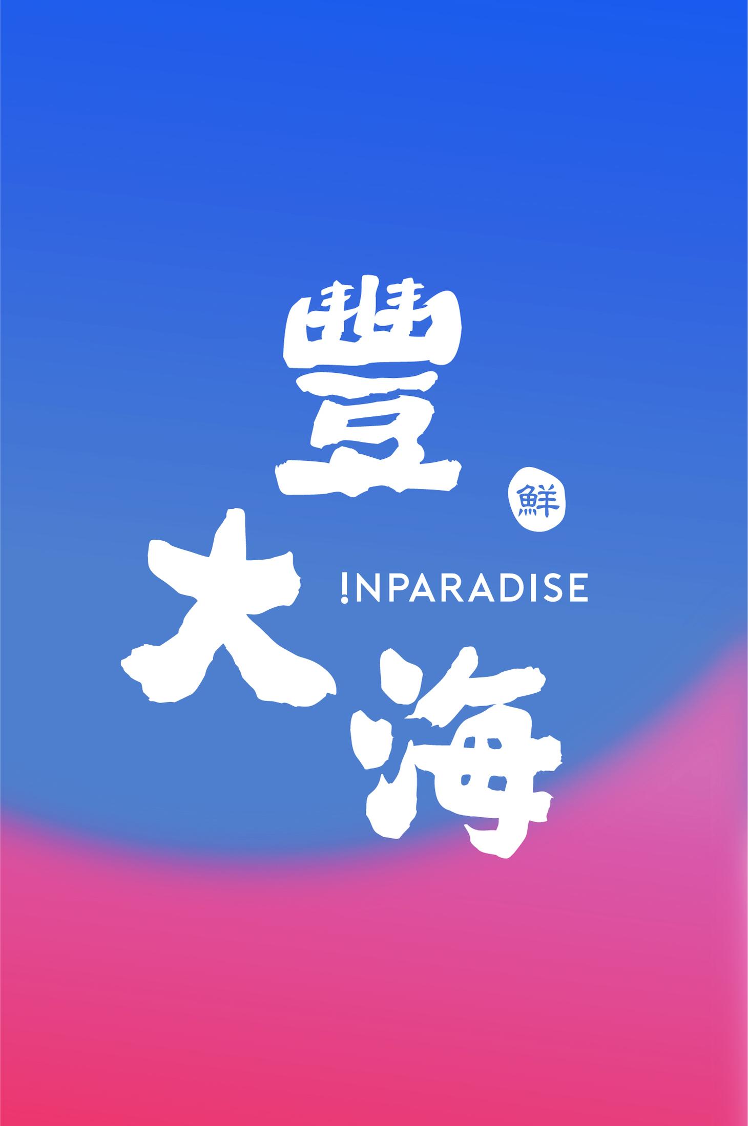 INPARADISE_14.jpg
