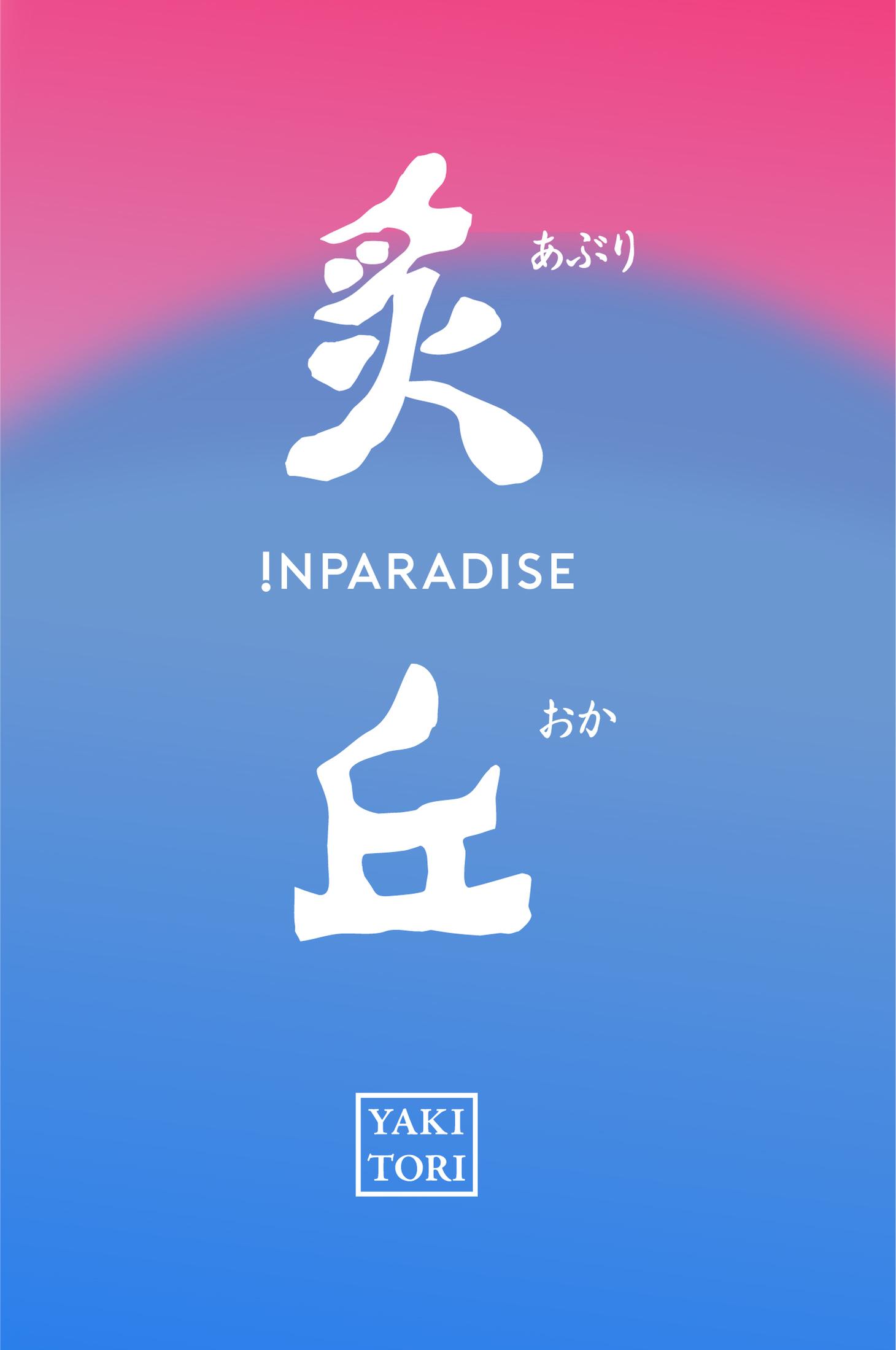 INPARADISE_16.jpg