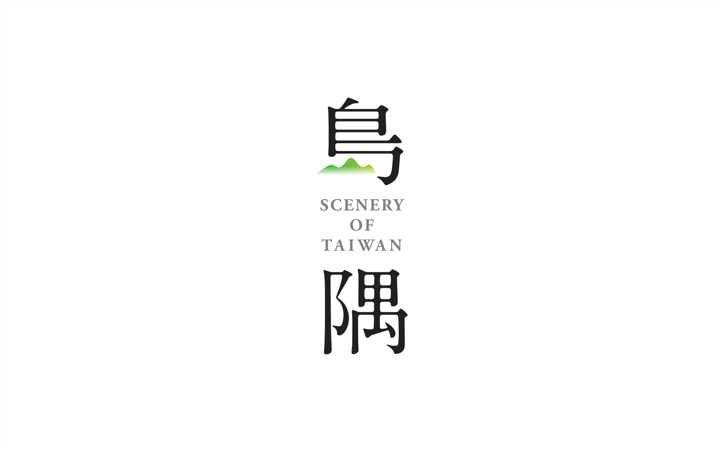 ONF_SOT_Logo.jpg