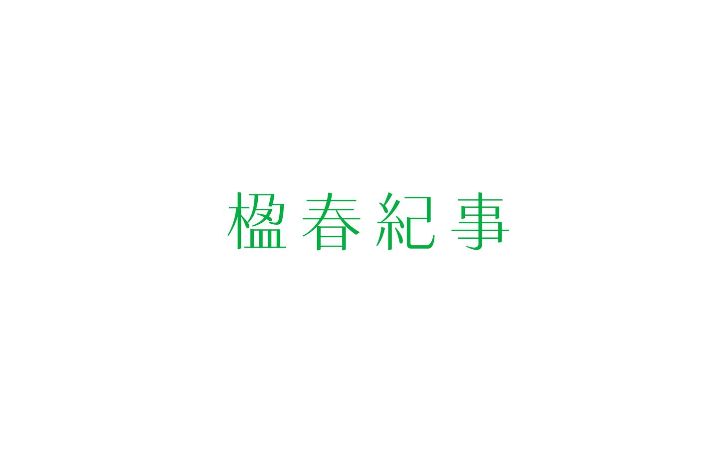 ECJS_Logo.jpg