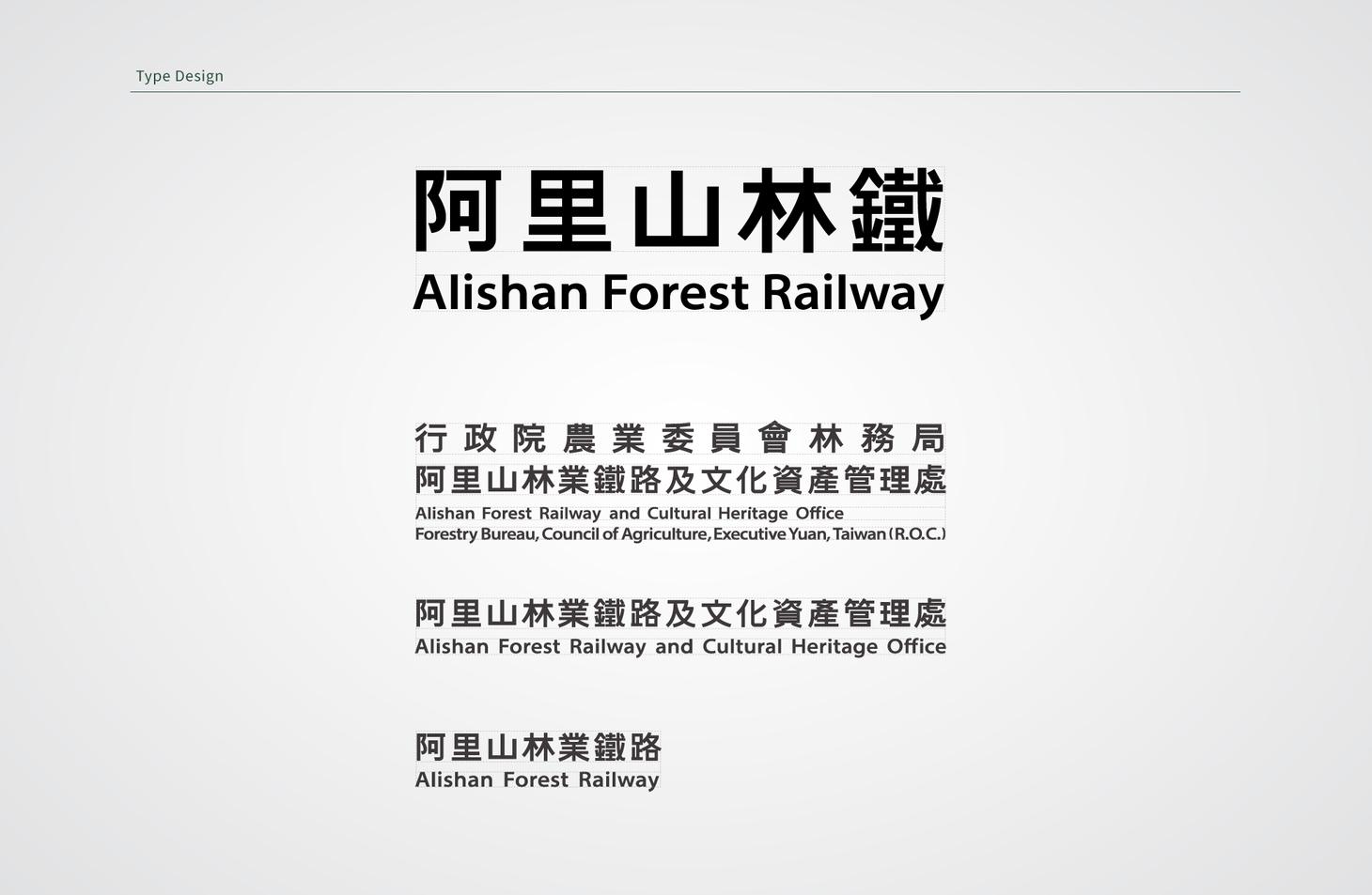 ALS_03.jpg