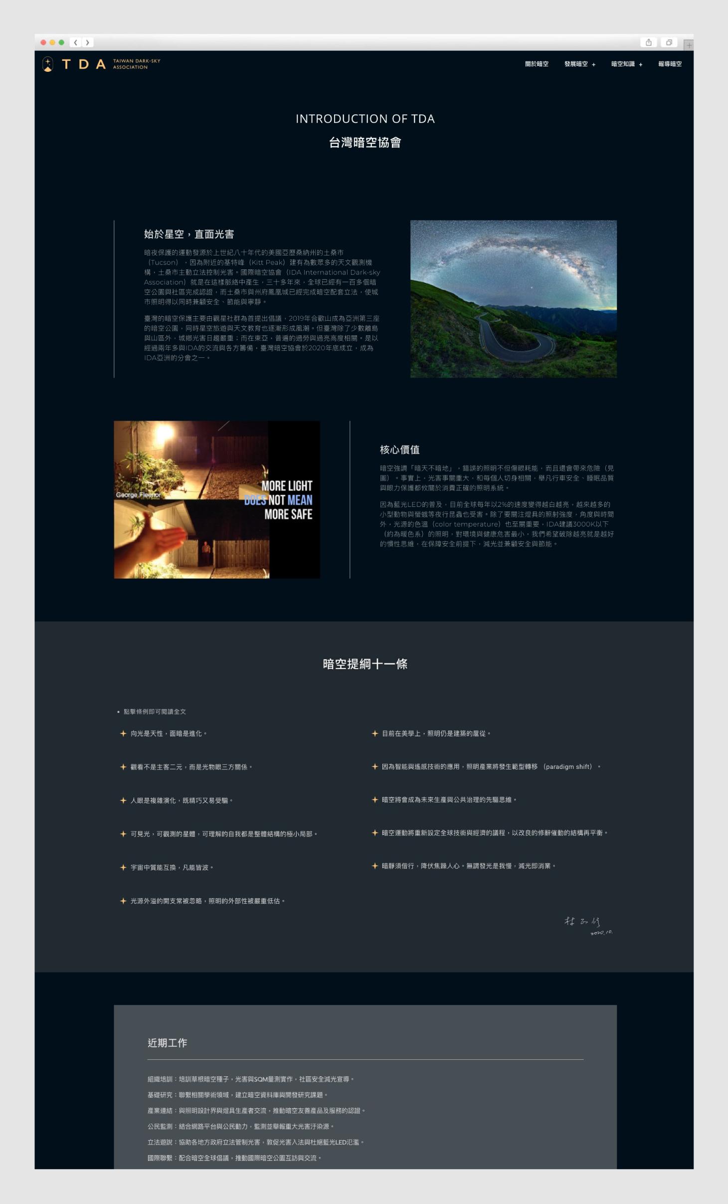 TDA_Web_3.jpg