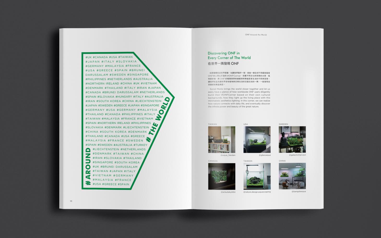 ONF_Book_03.jpg